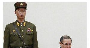 North Korean guard and alleged South Korean spie