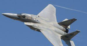 F15. Blue Sky.