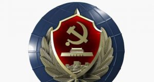 Chinese Ministry of State Security logo