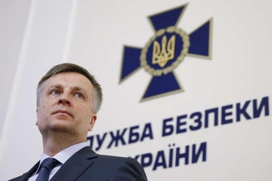 Valentyn Nalyvaichenko Former Head of SBU