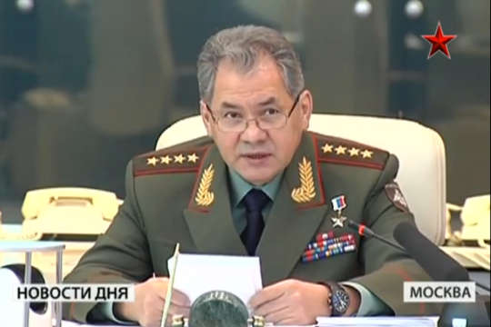Sergei Shoigu - Russian Defence Ministry