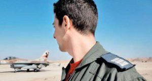 Syria Air Force Pilot