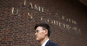 Xi Xiaoxing - Temple University Professor