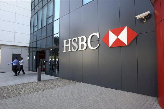 HSBC Branch in Dubai
