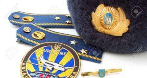Ukraininan Air Force Uniform