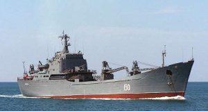 Saratov rusiian landing ship