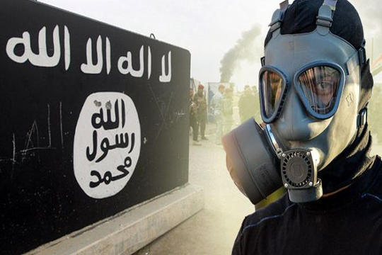 ISIS flag gas mask